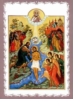 Крещение Господне - Святое Богоявление 19 января.