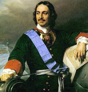 Петр I Алексеевич (Великий) портрет