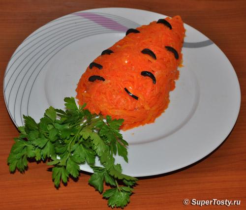 Фото. Салат Морковка. Рецепт с фотографиями.