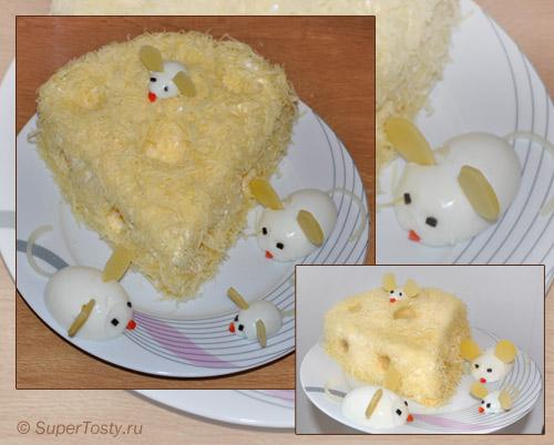 Фото. Салат Мышки с сыром. Рецепт с фотографиями. Кусок сыра и мышки.