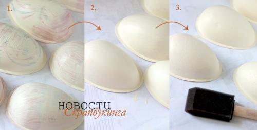 Пасхальное яйцо из упаковки от Kinder Joy - красим снаружи несколько раз
