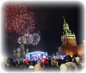 Где встречать новый год 2013? Красная площадь