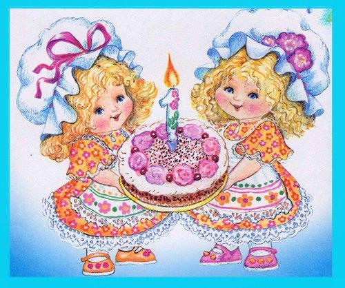 5 лет двойняшкам поздравления девочки