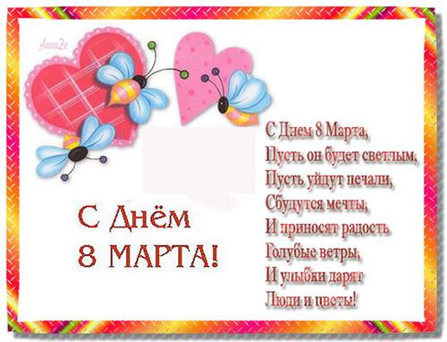 Поздравления с днем рождения Алексею
