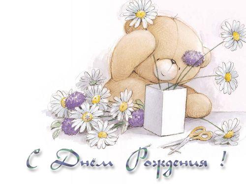 http://www.supertosty.ru/images/cards/dr_04.jpg
