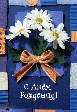 http://www.supertosty.ru/images/cards/dr_05.jpg