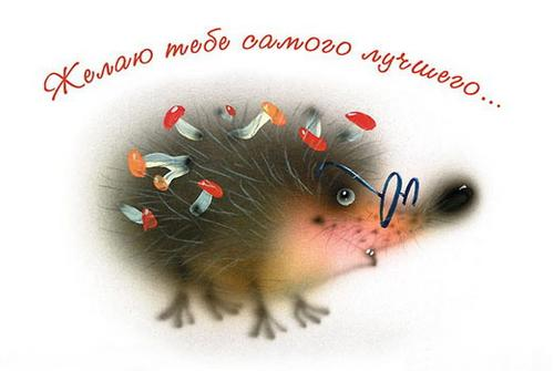 http://www.supertosty.ru/images/cards/dr_12.jpg