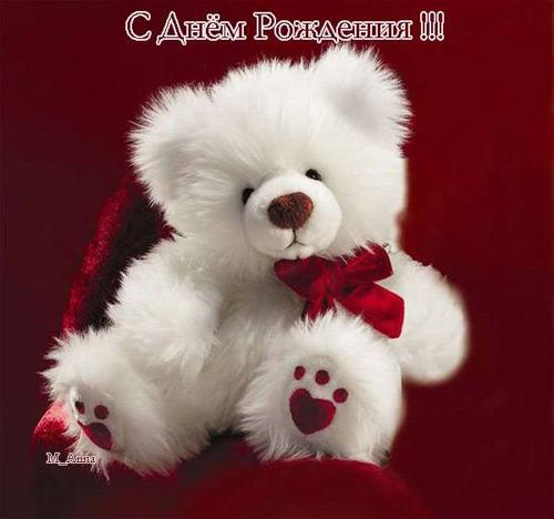 Поздравления с днем семьи любви и верности в россии