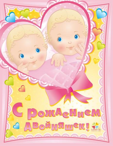 Конверт для новорожденного на выписку осенний своими руками