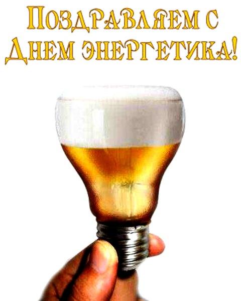 http://www.supertosty.ru/images/cards/energ_04.jpg