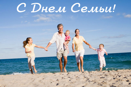 http://www.supertosty.ru/images/cards/family.jpg