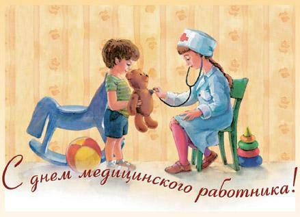 Поздравления День рождения Стас Михайлов