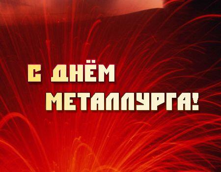 День языков народов Казахстана - 17 сентября