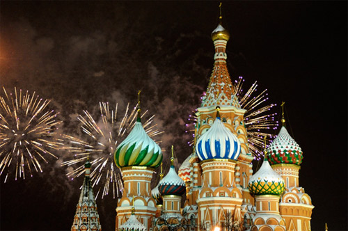Открытка с городом Москва