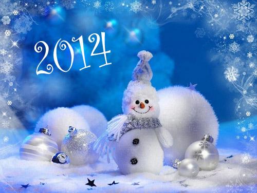 Поздравляю с Новым Годом!!