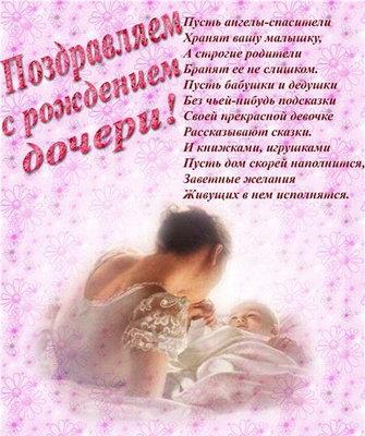 http://www.supertosty.ru/images/cards/novor_d_02.JPG