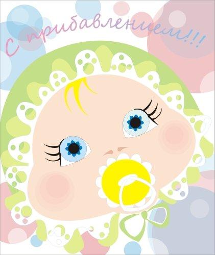 Открытки анимированные с рождением племянницы, животных