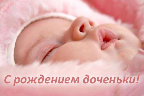 http://www.supertosty.ru/images/cards/novor_d_08.jpg