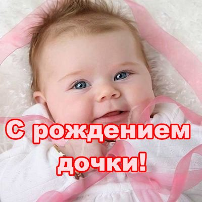 http://www.supertosty.ru/images/cards/novor_d_10.jpg