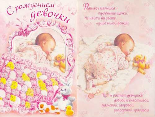 http://www.supertosty.ru/images/cards/novor_d_11.jpg
