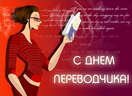 http://www.supertosty.ru/images/cards/perevod_02.jpg