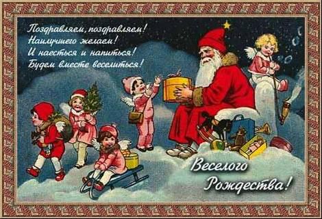 Поздравление с рождеством красивое в прозе