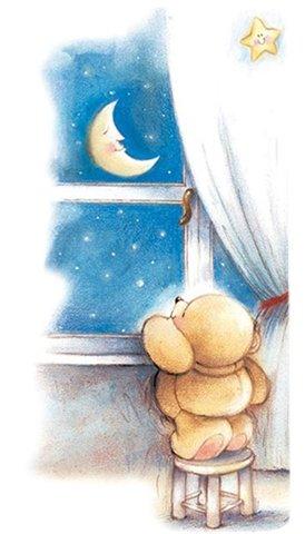 Открытки  - Доброй ночи!