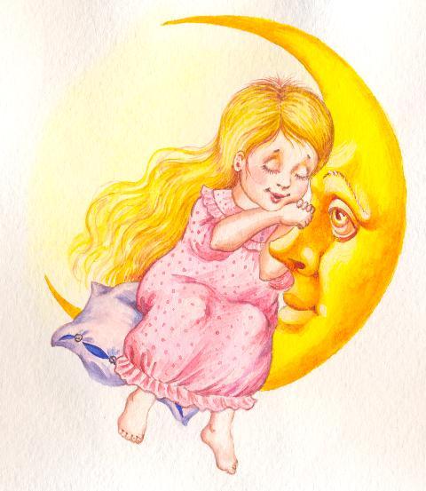 Спокойной ночи, доченька!