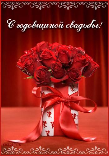 http://www.supertosty.ru/images/cards/sv_godovsh_01.jpg