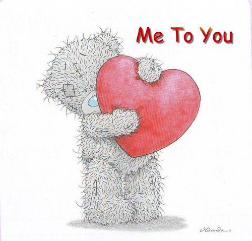 Мишки Тедди: Ты - мое сердце!