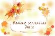 Изображение - С 1 днем осени поздравления thumb_osen_06
