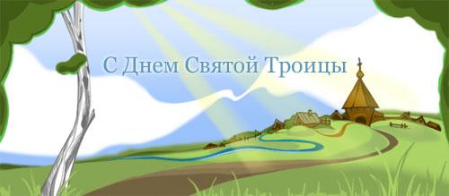 Осин Евгений Викторович  Википедия