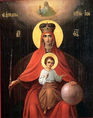 Чудотворная икона Божией Матери Державная - 15 марта.
