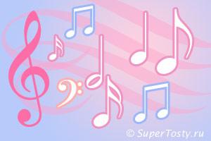 Международный день музыки - 1 октября