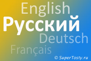 Международный день переводчика - 30 сентября. фото