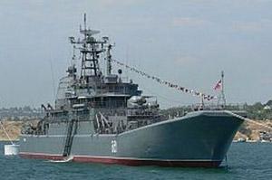 День рождения Российского военно-морского флота (День моряков-надводников) - 20 октября. фото