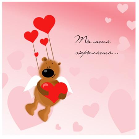 Поздравления с днем Святого Валентина девушке в стихах