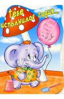 Детские поздравительные открытки с днем рождения для девочек 59