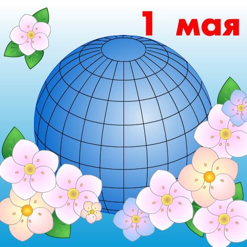 12 июня поздравления с днем россии картинки