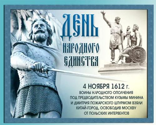 Курс валют ена к рублю