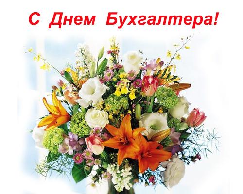 Поздравления с днем банковского работника коллегам в прозе