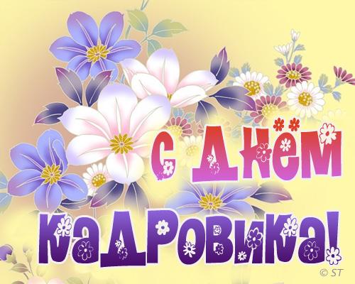 работа в казахстане в интернете вакансии