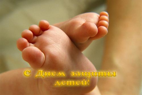 стихи ко дню защиты детей: