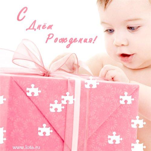 Картички за новородено! Detsk_dr_08