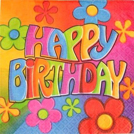 Поздравляю тебя! Happy Birthday!