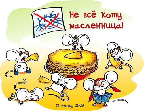 Поздравительная открытка с новым годом для организаций