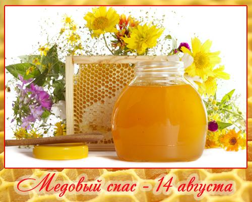 http://www.supertosty.ru/images/cards/med_spas_02.jpg