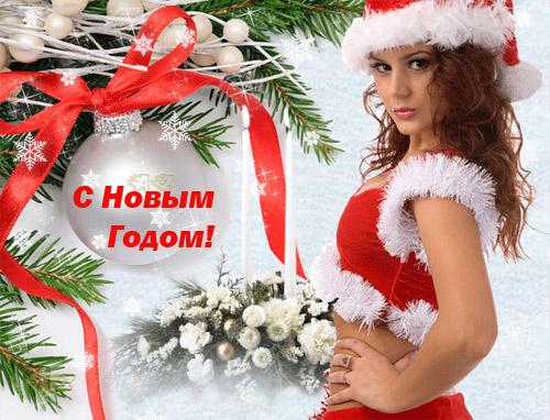 Доброе пожелание тете с новым годом