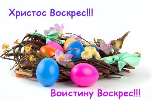 http://www.supertosty.ru/images/cards/paskha_49.jpg