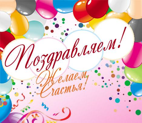 Поздравления с днём рождения александр открытки 162